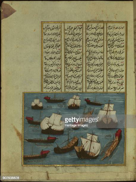 Ottoman fleet led by Hüseyin Pasha setting out from the Black Sea against the Polish army Private Collection