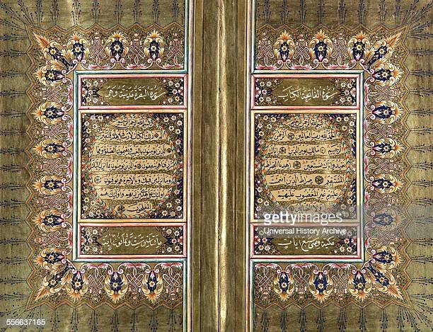 Ottoman Qur'an from 1869 written by Hajj Muhammad Sharif alRamzi who was a student of Muhammad alHilmi Shown here are the opening pages of Qur'an