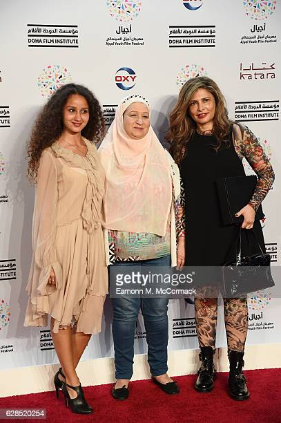 Oulaya Amamra her mother Maima Bellaaquoul and Faiza Ambah attend the closing ceremony and screening of 'The Red Turtle' during the Ajyal Youth Film...