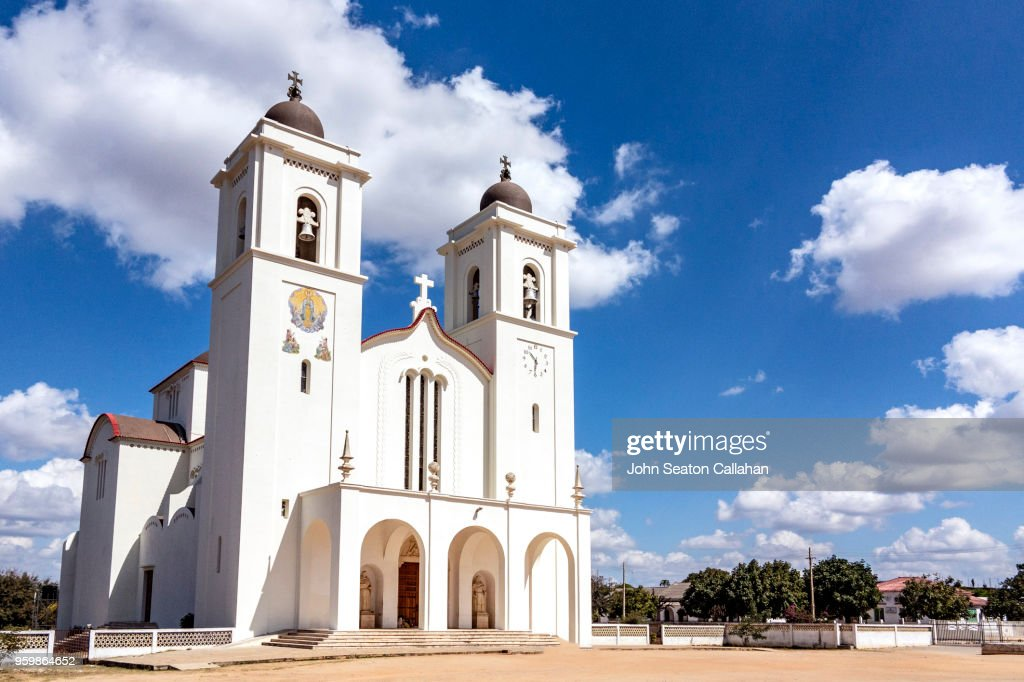 Our Lady of Fatima Cathedral : Stock Photo