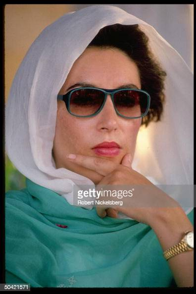 Ousted PM Benazir Bhutto, ldr. of Pakistan People's Party ...