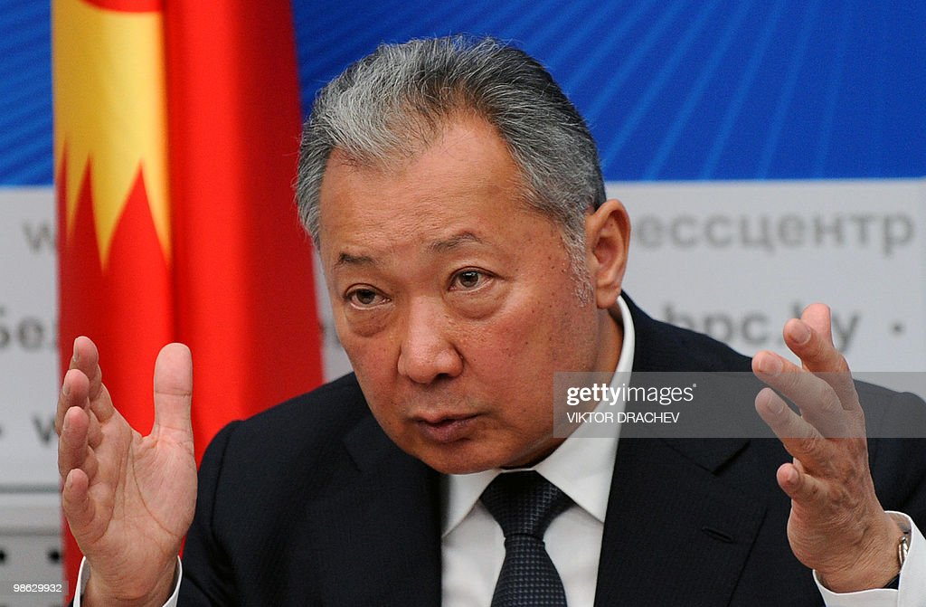 Ousted president of Kyrgyzstan Kurmanbek : Nieuwsfoto's