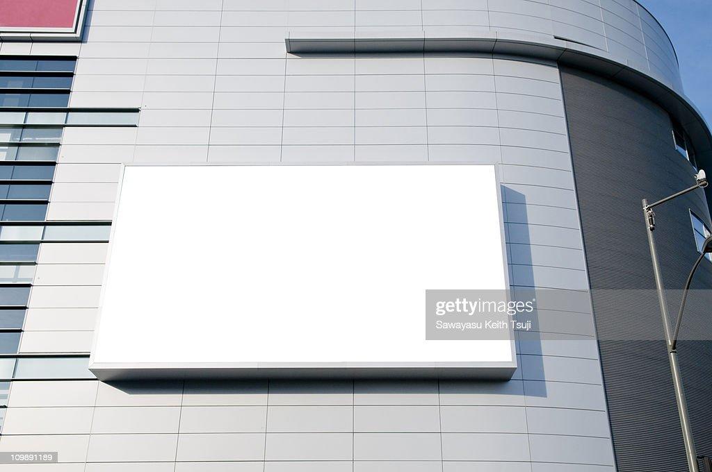 Outdoor blank billboard : Foto stock