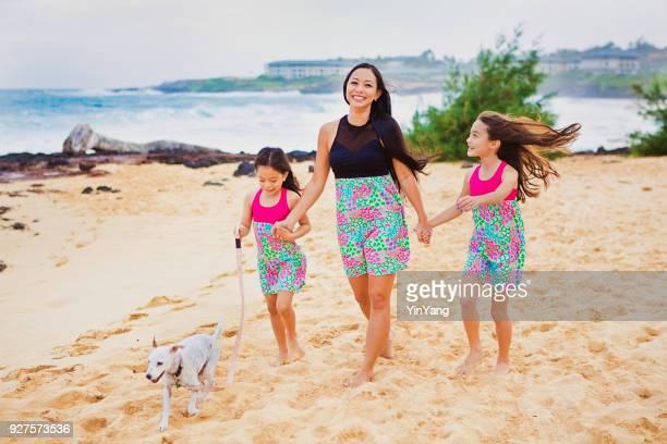 Outdoor Portrait of Hawaiian Mother and Children