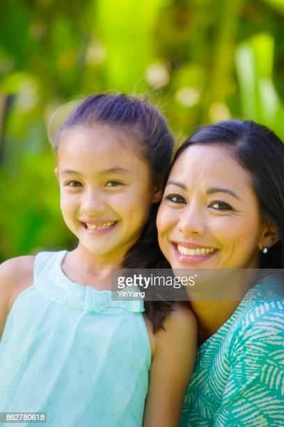 Outdoor Portrait of Hawaiian Polynesian Family with Mother and Girl Children