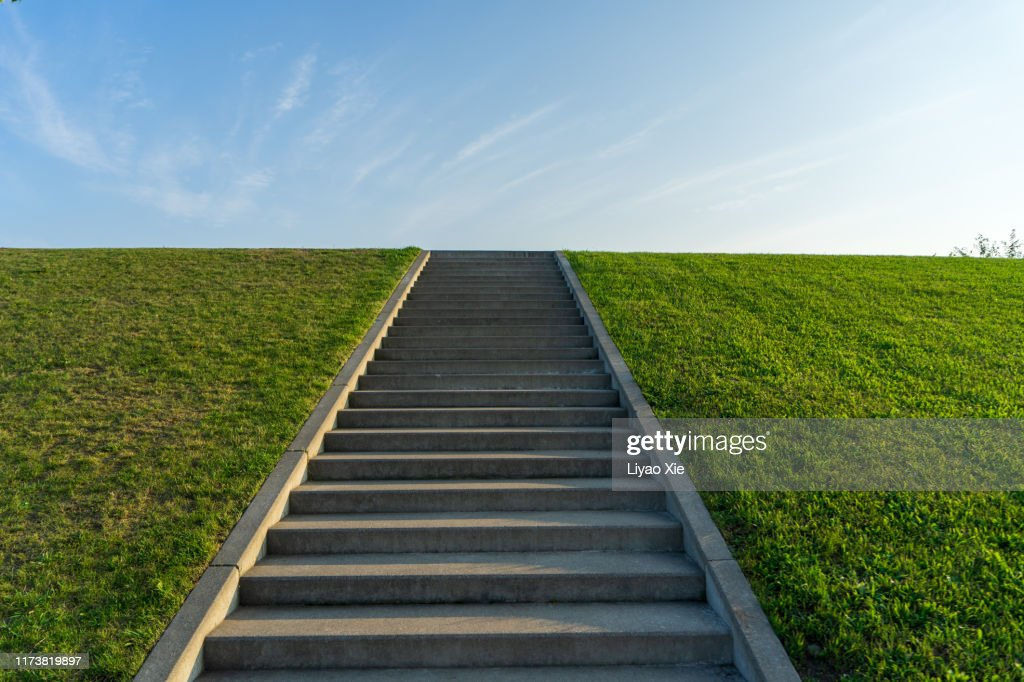 Outdoor Stairs : Stock Photo