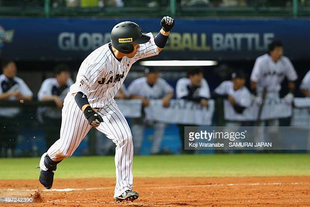 Outfielder Akira Nakamura of Japan celebrates his walk-off single in the bottom of ninth inning during the WBSC Premier 12 match between Venezuela...