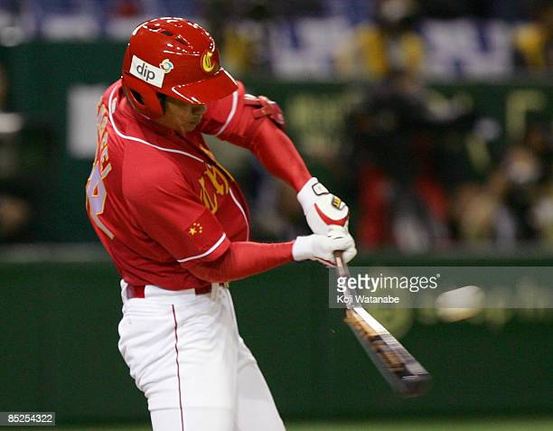Outfielder Feng Fei of China bats in the top of the fifth inning during the World Baseball Classic Tokyo Round match between Japan and China at Tokyo...