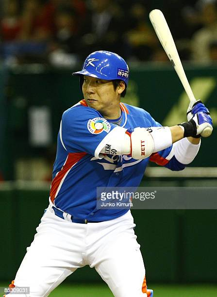 Outfielder Kim HyunSoo of South Korea waits for the pitch during the World Baseball Classic Pool A match between Japan and South Korea at Tokyo Dome...