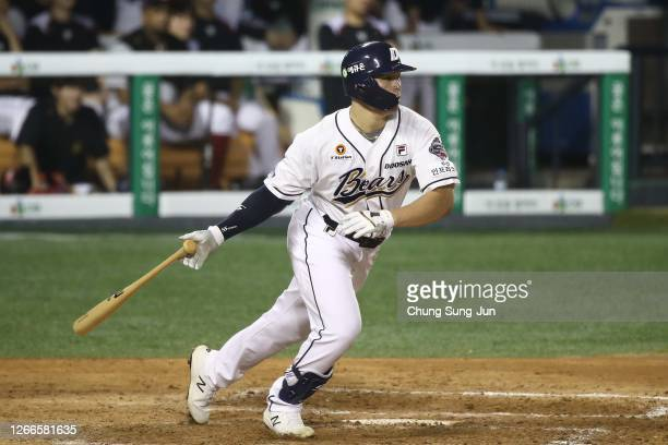 Outfielder Kook Hae-Seong of Doosan Bears bats in the bottom of eighth inning during the KBO League game between KT Wiz and Doosan Bears at the...