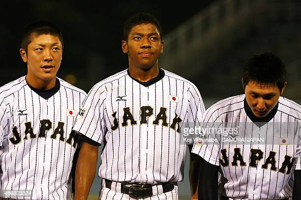 Outfielder Louis Okoye of Japan Celebrates after winning in the super round game between Japan v Canada during the 2015 WBSC U-18 Baseball World Cup...