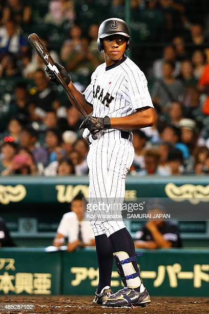 Outfielder Louis Okoye of Japan in action during in the bottom half of the third inning in the send-off game between U-18 Japan and Collegiate Japan...