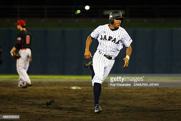 Outfielder Louis Okoye of Japan in action during in the bottom half of the seventh inning in the super round game between Japan v Canada during the...