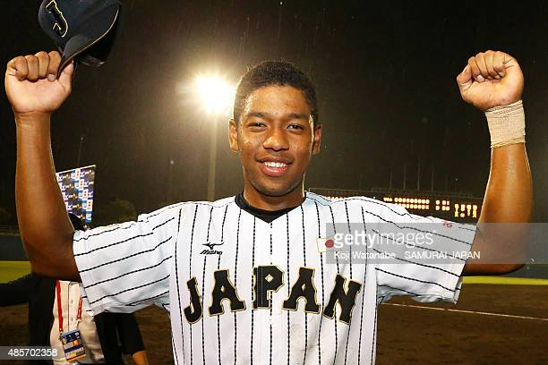 Outfielder Louis Okoye of Japan poses for a photograph after winning in the first round game between Japan and USA during the 2015 WBSC U-18 Baseball...