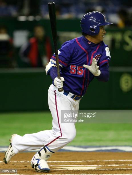 Outfielder Pan WuHsiung of Chinese Taipei bats in the during World Baseball Classic Tokyo Round match between Chinese Taipei and South Korea at Tokyo...