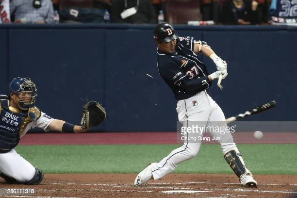 Outfielder Park Kun-Woo Doosan Bears bats in the top of third inning during the Korean Series Game One between Doosan Bears and NC Dinos at the...