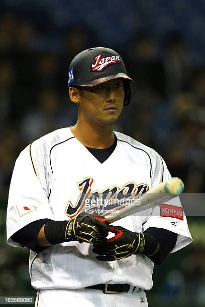 Outfielder Sho Nakata of Japan in action during the World Baseball Classic Second Round Pool 1 game between Japan and the Netherlands at Tokyo Dome...