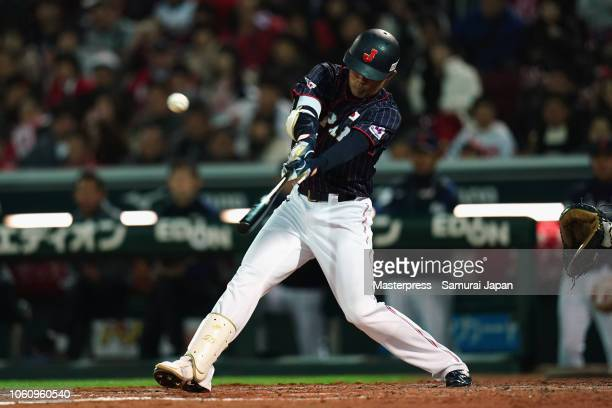 Outfielder Shogo Akiyama of Japan hits an insidethepark home run in the top of 8th inning during the game four between Japan and MLB All Stars at...