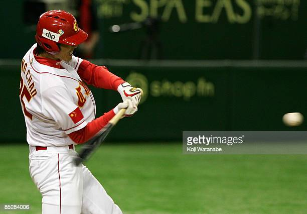 Outfielder Wang Chao of China bats in the bottom of third inning against Chinese Taipei during Game 3 of the 2009 World Baseball Classic Pool A at...