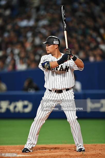Outfielder Yoshitomo Tsutsugo of Japan at bat in the bottom of third inning during the international friendly match between Japan and Chinese Taipei...