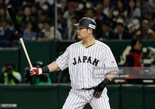 Outfielder Yoshitomo Tsutsugoh of Japan at bat in the first inning during the international friendly match between Japan and Mexico at the Tokyo Dome...