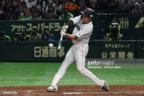 Outfielder Yuki Yanagita of Japan hits the gameending tworun home run in the bottom of 9th inning during the game one of the Japan and MLB All Stars...