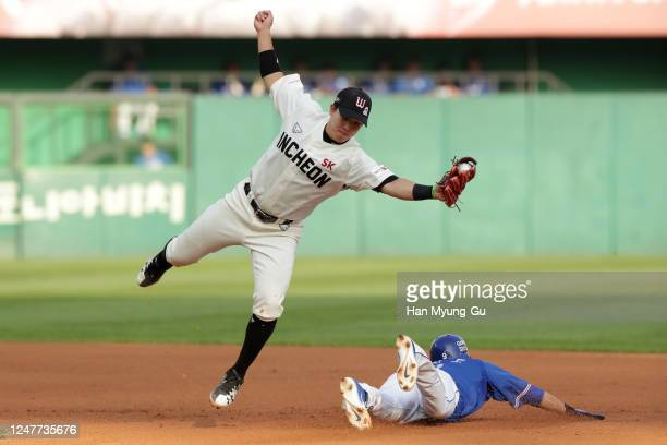 Outfilder Park Chan-Do of Samsung Lions slides in to the second base in the top of the fourth inning during the KBO League game between Samsung Lions...