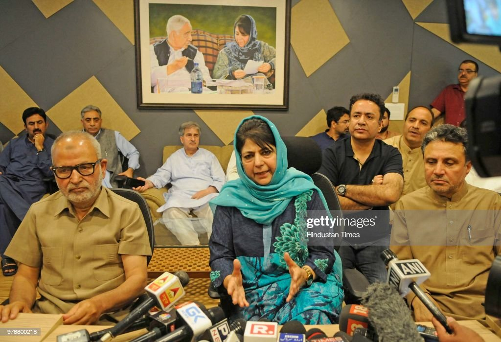 Press Conference Of Outgoing Jammu and Kashmir Chief Minister Mehbooba Mufti After BJP Pulled Support