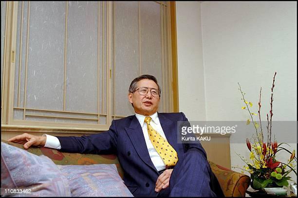 Outsed Peruvian Alberto Fujimori At New Otani Hotel In Tokyo Japan On November 27 2000