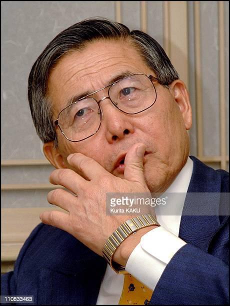 Outsed Peruvian Alberto Fujimori At New Otani Hotel In Tokyo, Japan On November 27, 2000 - .