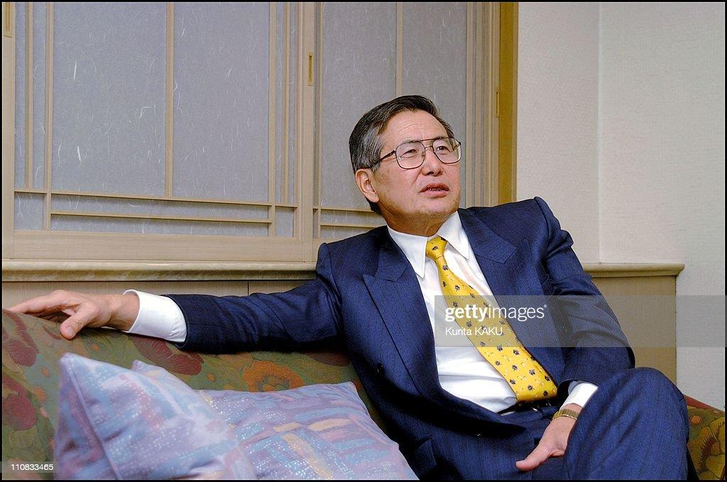Outsed Peruvian Alberto Fujimori At New Otani Hotel In Tokyo, Japan On November 27, 2000. : News Photo