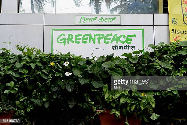 Outside view of Greenpeace India office on May 27 2015 in Bangalore India