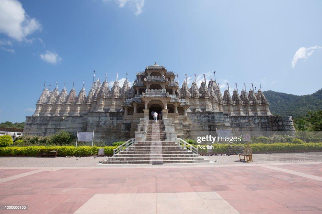Outside view of Jain Temple Ranakpur : Stock Photo