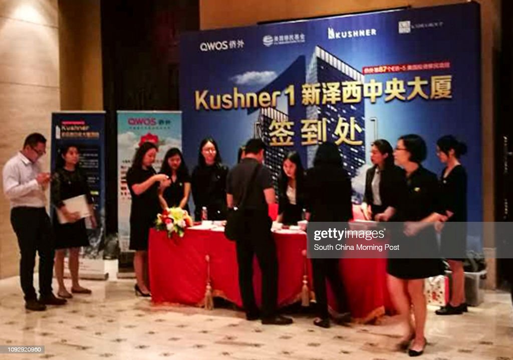 Over 100 wealthy Chinese investors attended the promotion meeting of a EB-5 visa programme linked with Kushner Companies owned by family members of the US president's son-in-law and senior adviser Jared Kushner. Some of them said Kushner is the biggest gu : News Photo