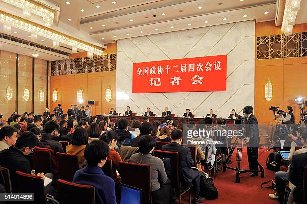 Overview of a news conference on the sidelines of the fourth session of the 12th National People's Congress on March 6 2016 in Beijing China