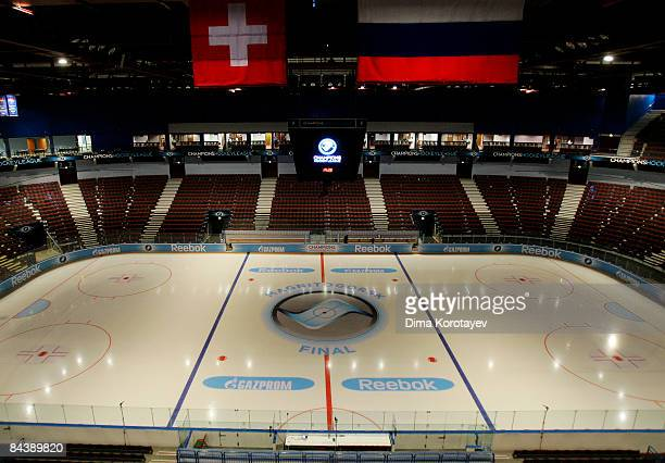 Overview of the stadion before the IIHF Champions Hockey League final game between Metallurg Magnitogorsk and ZSC Lions Zurich at the Magnitogorsk...