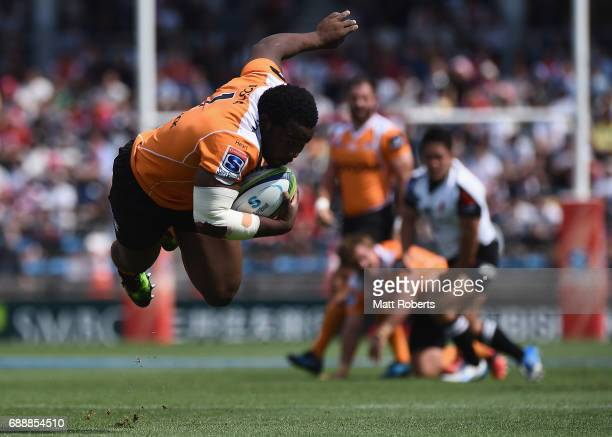 Ox Nche of the Cheetahs is tackled during the Super Rugby Rd 14 match between Sunwolves and Cheetahs at Prince Chichibu Memorial Ground on May 27...