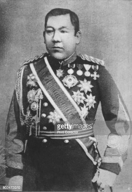 Oyama' c1893 Prince Oyama Iwao Japanese field marshal and one of the founders of the Imperial Japanese Army From the 2e collection [Felix Potin...