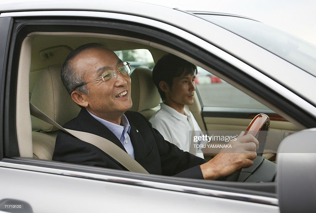President of Toyata Motor Katsuaki Watan : News Photo