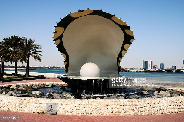 Oyster and the Pearl Sculpture of Qatar
