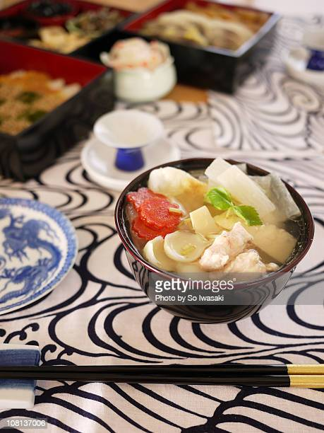 'ozoni' a Japanese new year traditional soup