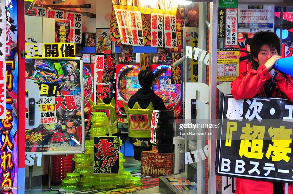 Pachinko and game center Shibuya Tokyo : Stock Photo