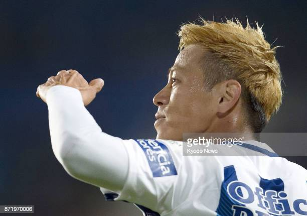 Pachuca midfielder Keisuke Honda celebrates after scoring a goal in the first half of a Copa MX quarterfinal against Xolos de Tijuana at Estadio...