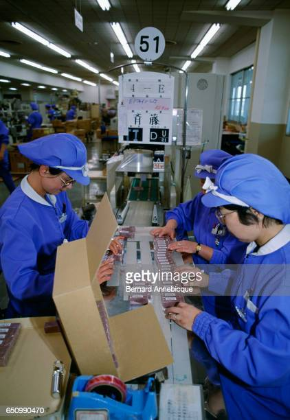 Packaging lines in the Shiseido factory of perfume and cosmetics in Tokyo
