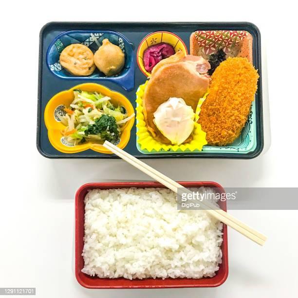 packed lunch prepared by a caterer - nimono bildbanksfoton och bilder