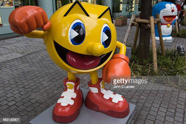 PacMan is a character by the animation company Namco first introduced in the arcade game PacMan in 1980 The video game spawned a television series...