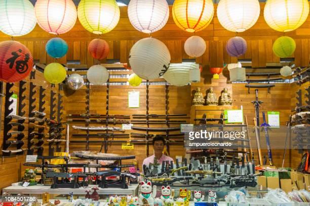 水田の市場、シドニー、オーストラリア