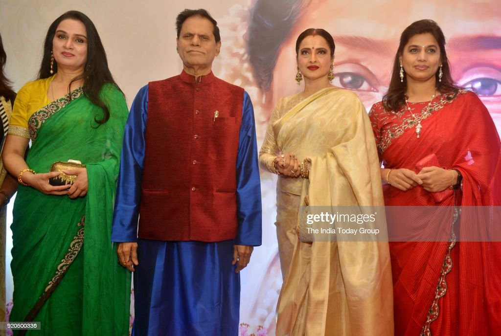 Padmini Kolhapure and Rekha at the Yash Chopra Memorial Award 2018 in Mumbai