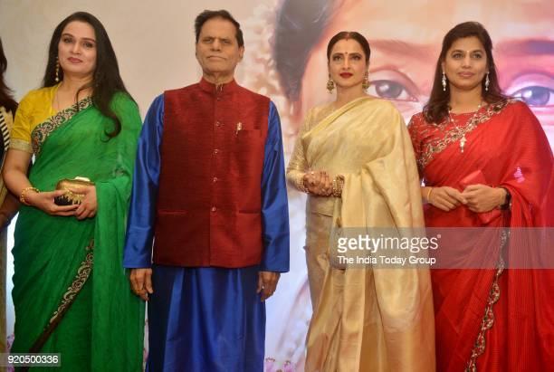 Padmini Kolhapure and Rekha at the Yash Chopra Memorial Award 2018 in Mumbai