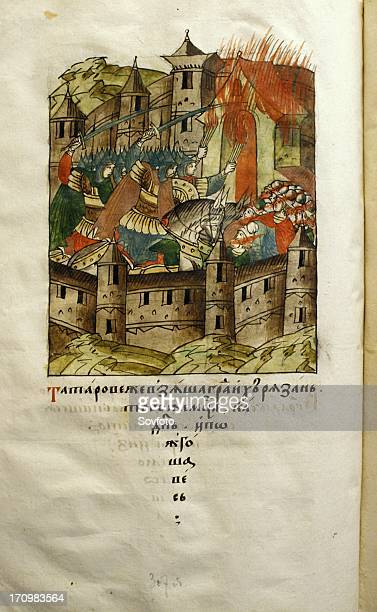 Page 307 of the official collection of chronicles from the mid 16th century depicting batu khan burning the city of ryazan in 1237